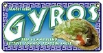 Gyro with lettuce